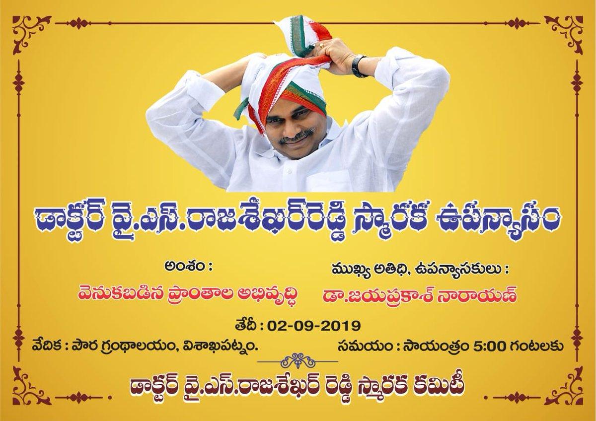 Jayaprakash Narayan (@JP_LOKSATTA)   Twitter