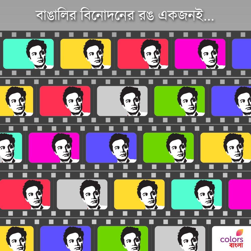 Colors Bangla (@ColorsBangla) | Twitter