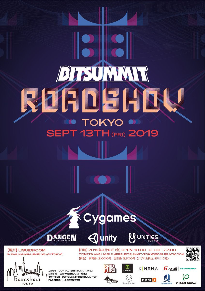 BitSummit: TOKYO we are coming for you! (@BitSummit) | Twitter