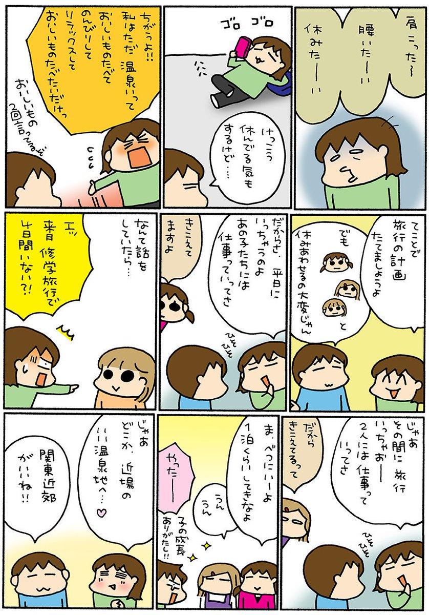 松本ぷりっつ (@3furlongpu)   Twitter