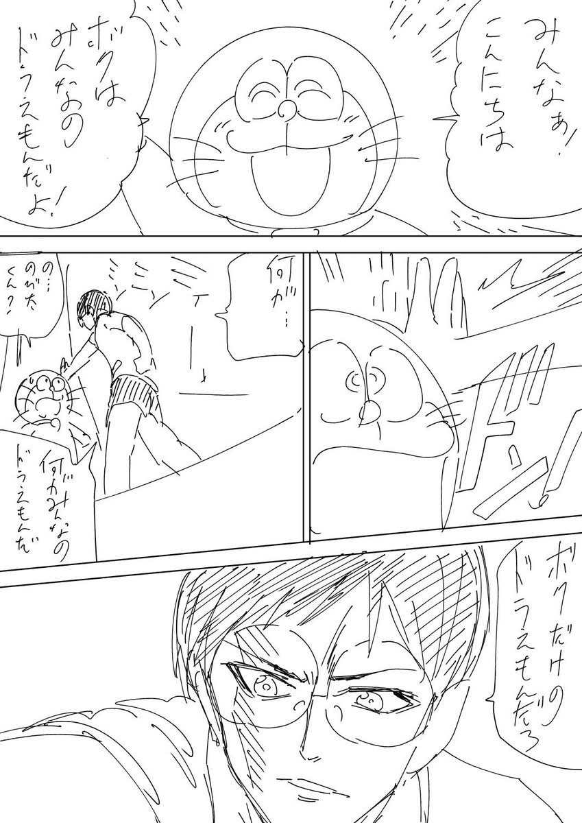 阿東 里枝@のんびり土日更新さんの投稿画像
