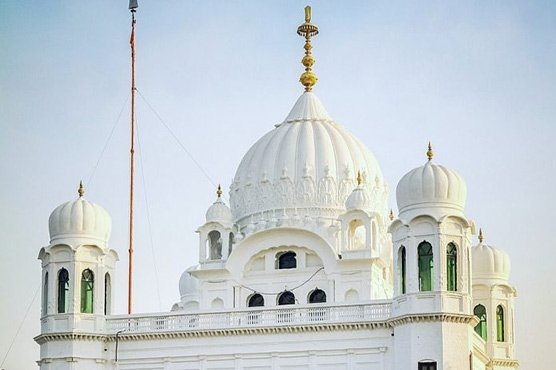 gurdwara hashtag on Twitter