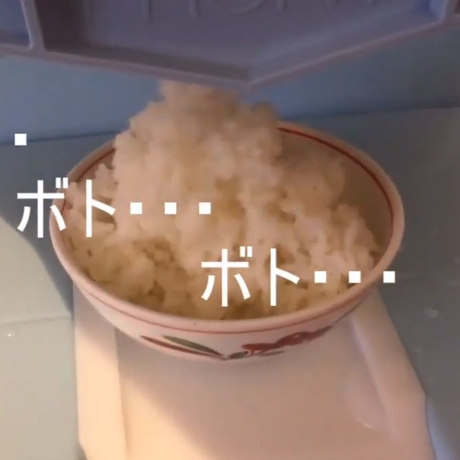 ひま らじお ん youtube
