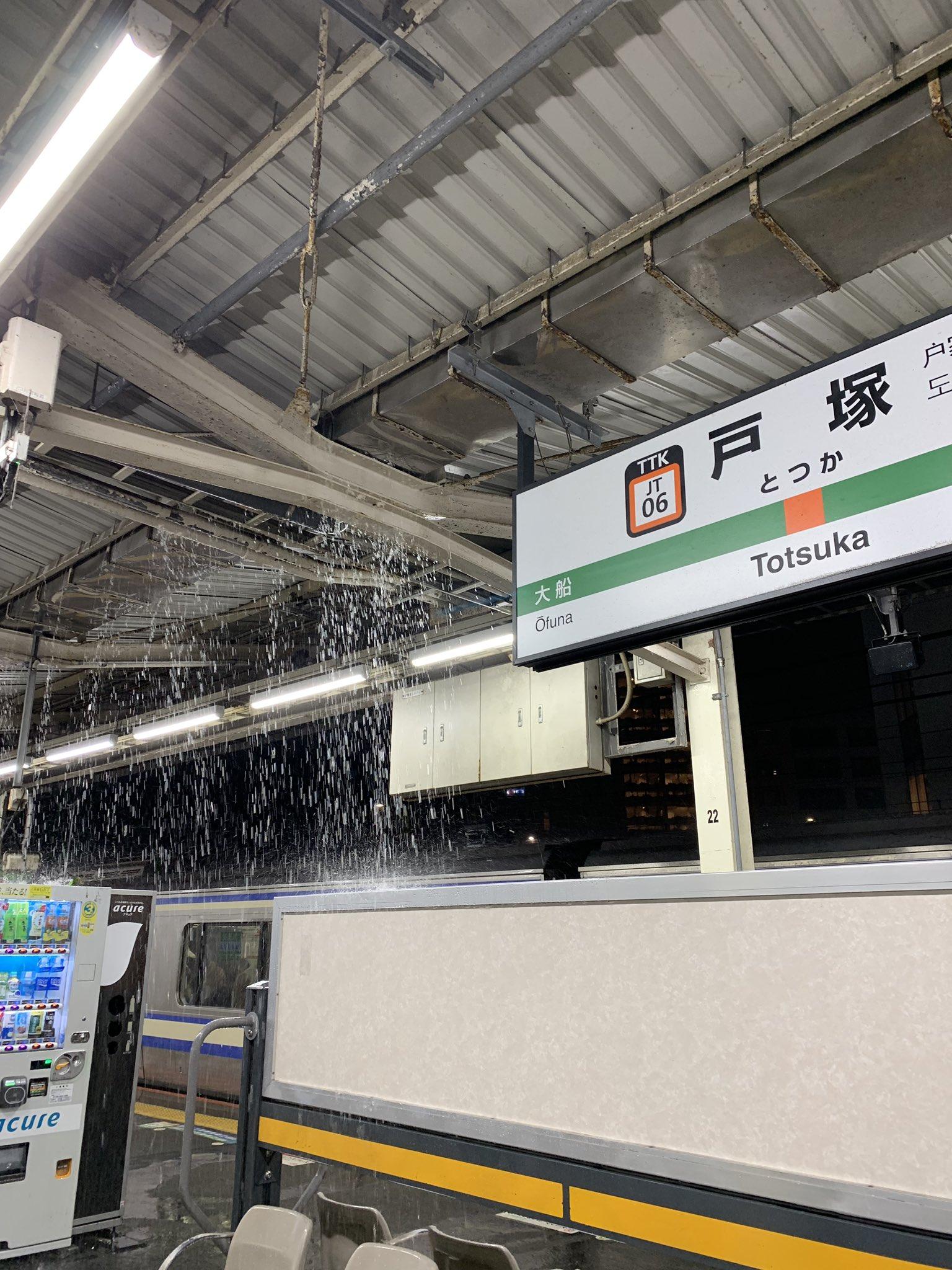 戸塚駅がゲリラ豪雨で雨漏りしている現場の画像