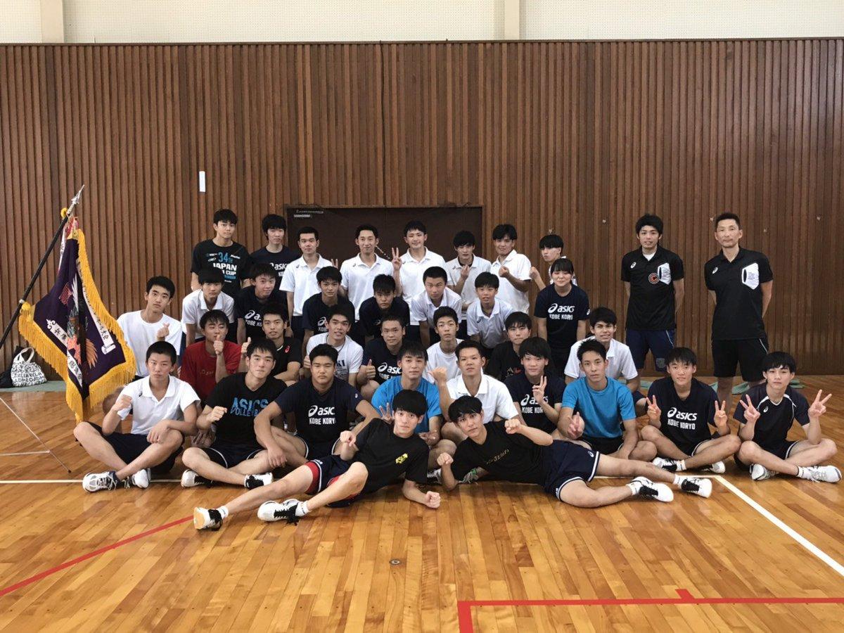 弘 高校 神戸 陵