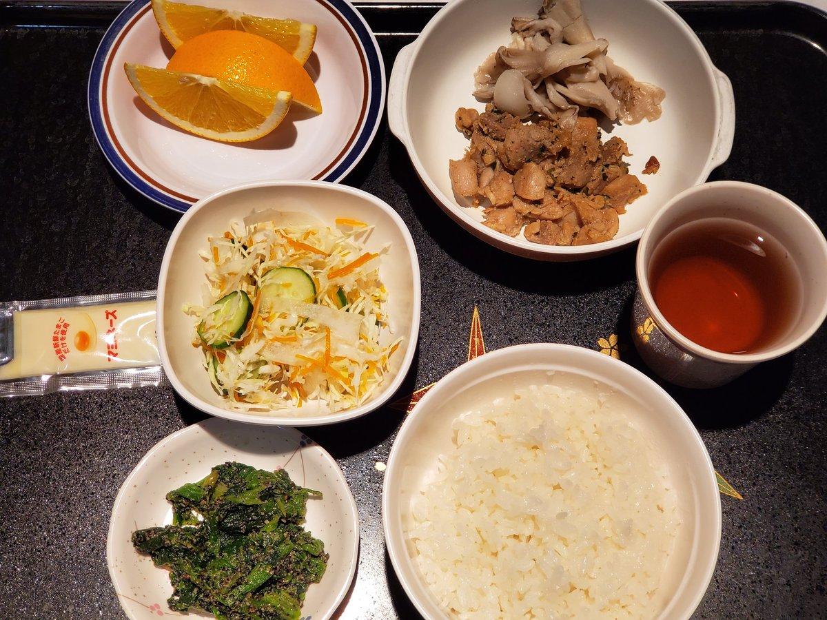 切除 食事 レシピ 大腸 後 ポリープ
