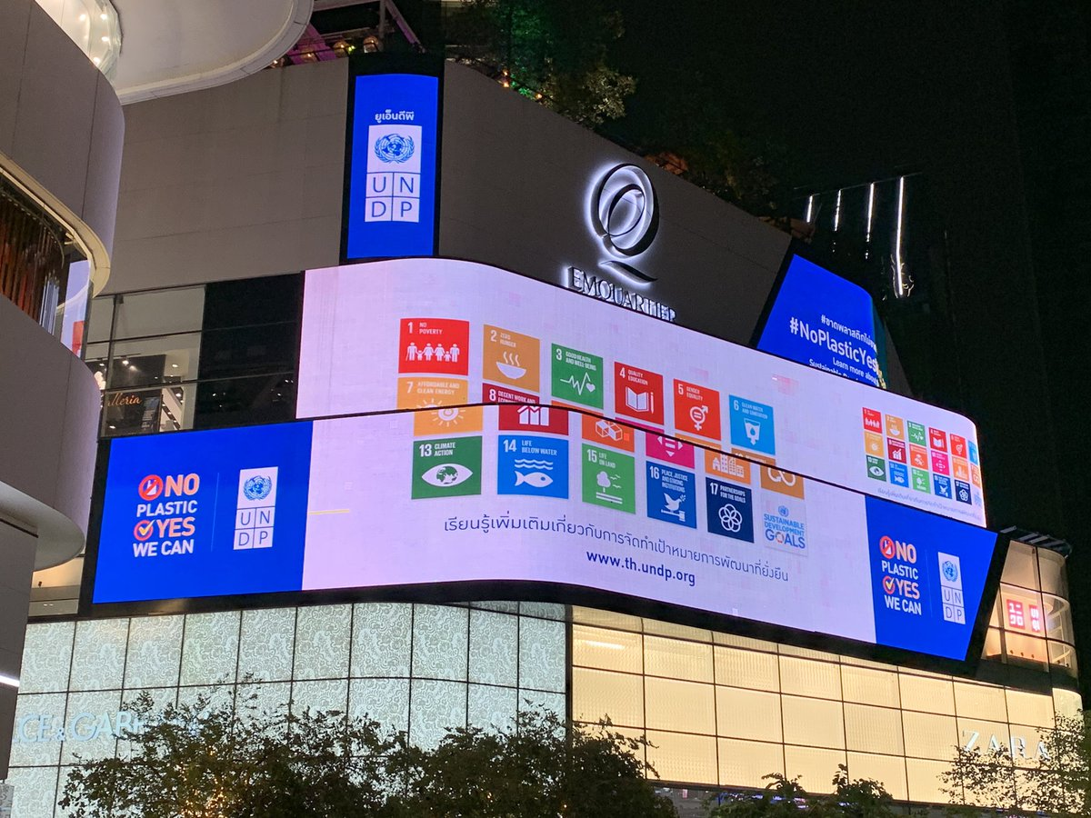 Great to see our #NoPlasticYesWeCan campaign on the giant screens at #EMQuartier raising awareness to #BeatPlasticPollution with the partnership btw @UNDPThailand & @dentsuaegis & #PlanB covering >300 billboards across #Thailand @UNDPasiapac @emp_emq @SDG2030 @UNDP