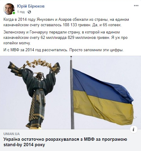 Ми допоможемо, щоб ці люди були покарані, - Зеленський обіцяє зробити все, щоб Антикорупційний суд зосередився на гучних справах - Цензор.НЕТ 1374