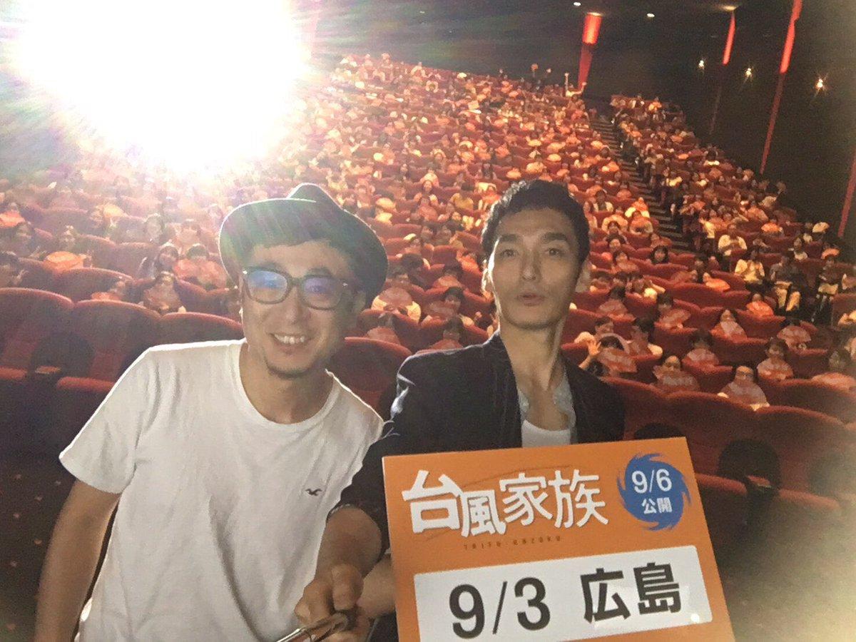広島舞台挨拶!映画楽しんでくれましたかね?✨✨✨✨ありがとう! #TOHOシネマズ緑井