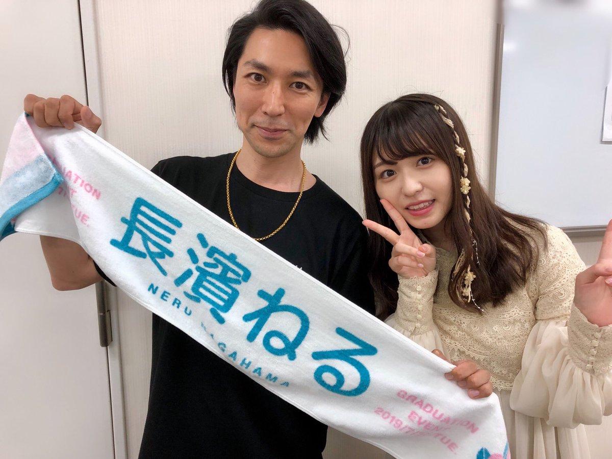 欅坂部🌲ニセニッジ引退