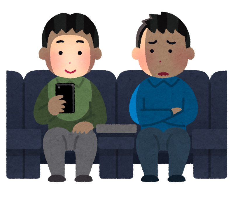 #炎上覚悟で嫌いなものを言う 映画の上映中、またはエンドクレジットのタイミングでスマホを見る人。そんなに忙しかったら、劇場に来なくて結構です。あなたのせいで、どんな名作も全て台無しになります。