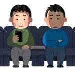 炎上覚悟のmy映画論⁈あなたの映画館マナーは大丈夫???
