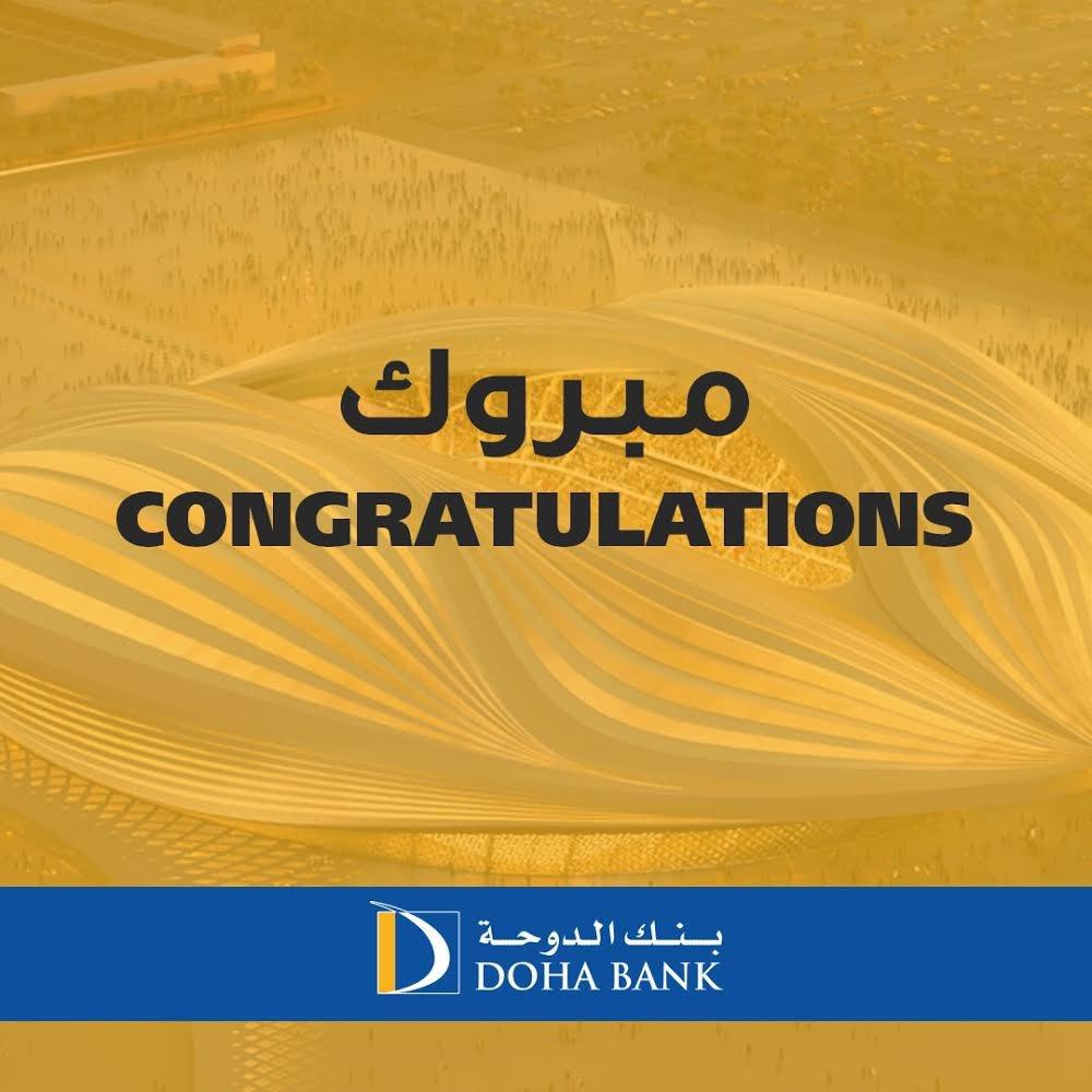 Doha Bank (@DohaBankQatar)   Twitter
