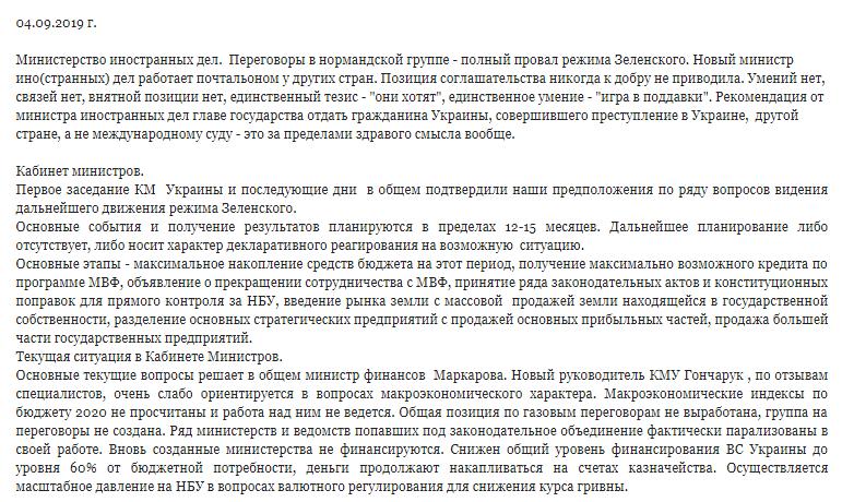 Иностранцам разрешат покупать землю в Украине, – Гончарук - Цензор.НЕТ 600