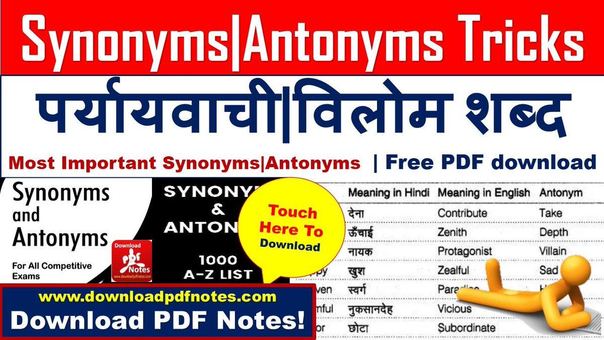 10000+ English Synonyms & Antonyms pdf free download