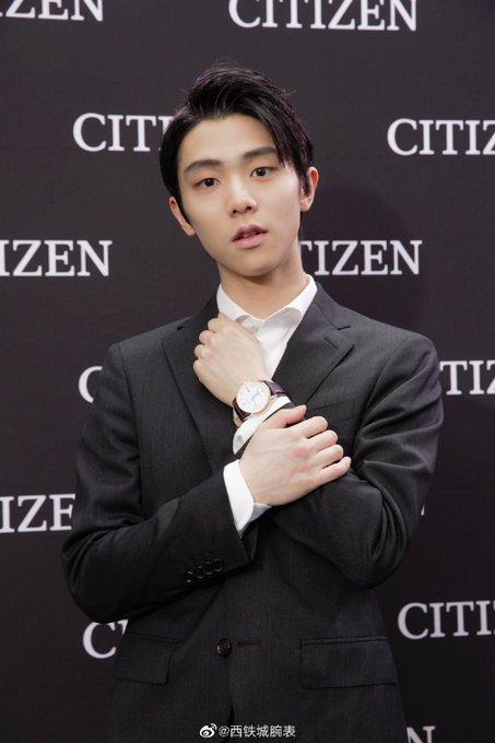 citizen yuzuru hanyu