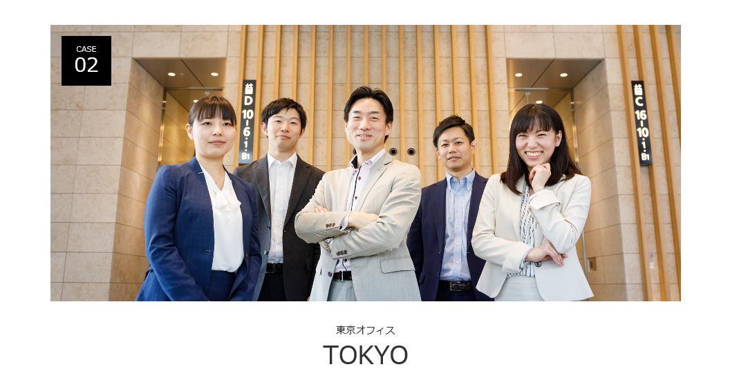 PwC京都監査法人-東京オフィス- ...