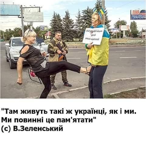 Зеленський оголосив війну Віктору Медведчуку: чи не втече кум до кума? - Цензор.НЕТ 5288