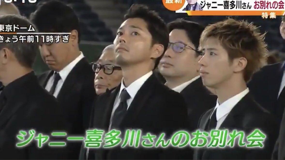 ジャニー さん お 別れ 会 ジャニー喜多川さんお別れの会 - YouTube