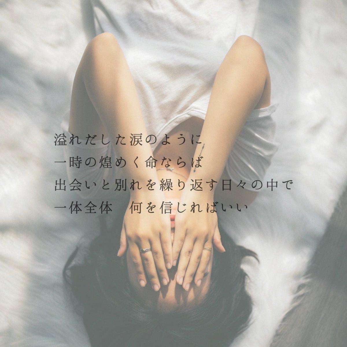 「PrayerX」King Gnu   https://www. instagram.com/p/B1-83H6ACMe/ ?igshid=9ayfb34g9id  … <br>http://pic.twitter.com/DiLHnU0O45