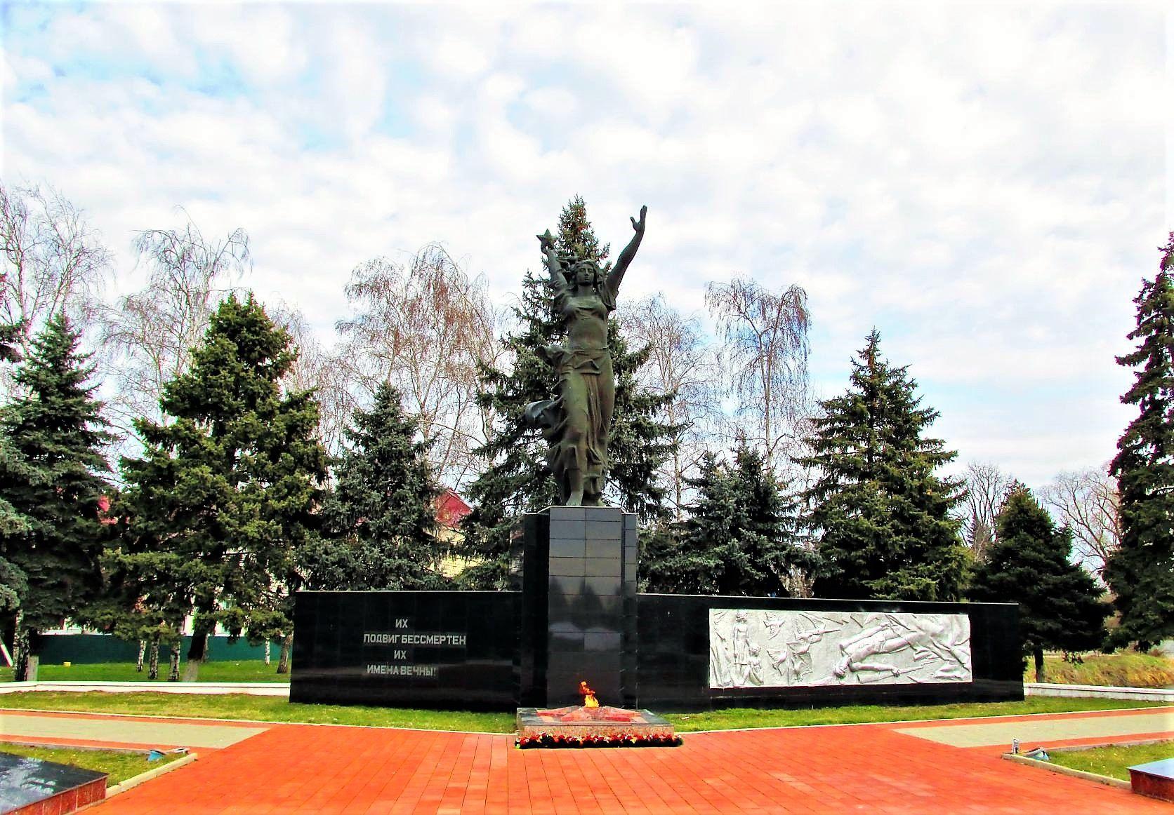Курганинск краснодарский край фото парка