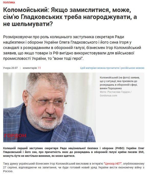 Розблоковано процес приватизації п'яти великих підприємств, в тому числі Одеського припортового заводу, - Милованов - Цензор.НЕТ 4259