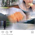 水卜アナの投稿したインスタ画像がノスタルジーな餃子加工!