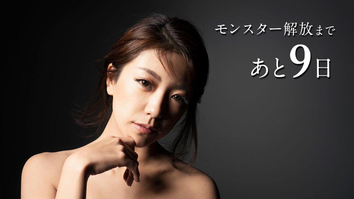 水田あゆみ ホステス