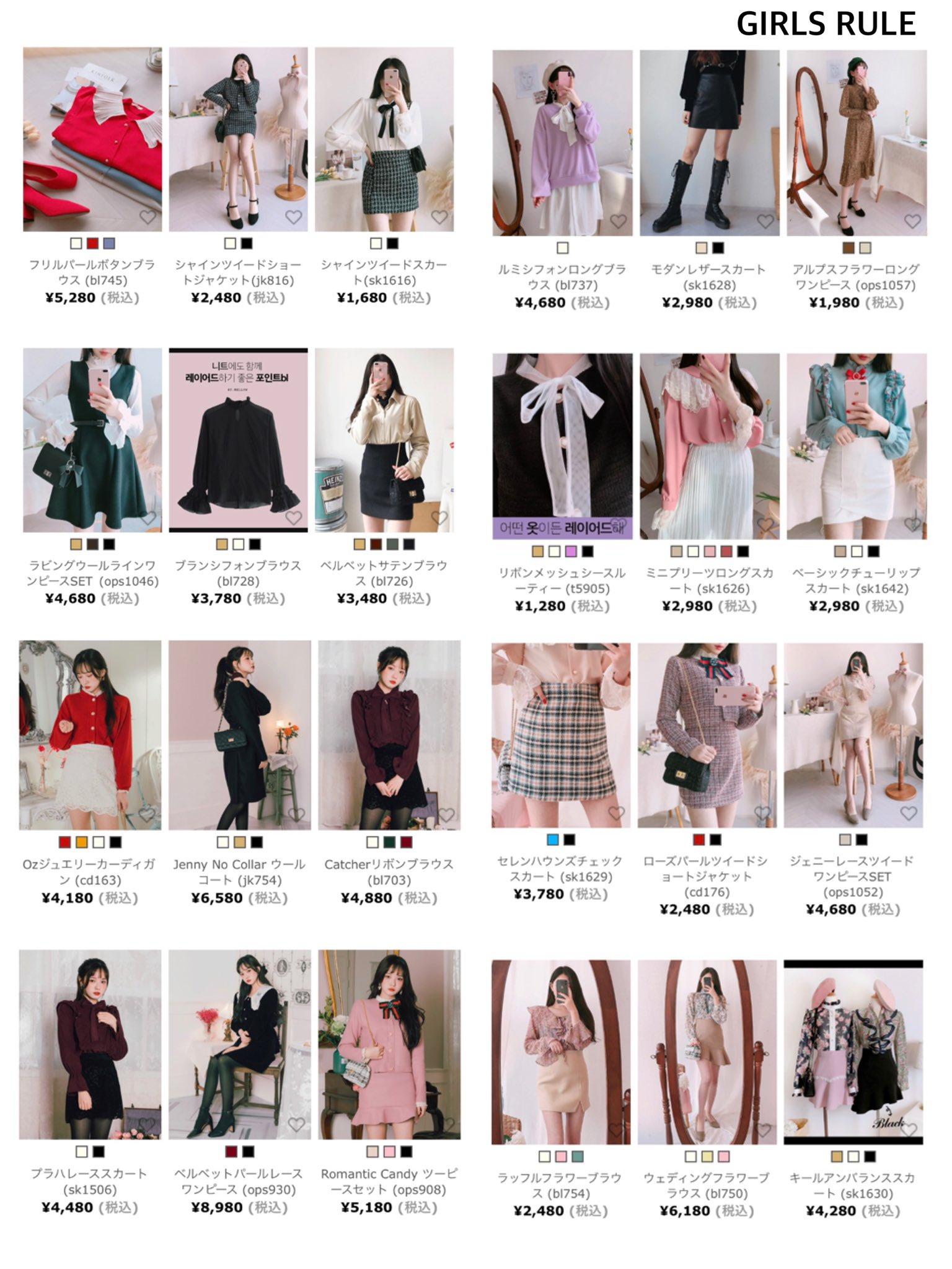 韓国ファッションブランドのすゝめ 🌼人と被りたくない、個性強めの洋服が好き=GIRLS RULE 🌼韓ドルみたいな洋服が着たい=SOMEDAYS 🌼お手頃価格でシンプルかわいい韓国服が欲しい=GOGOSING