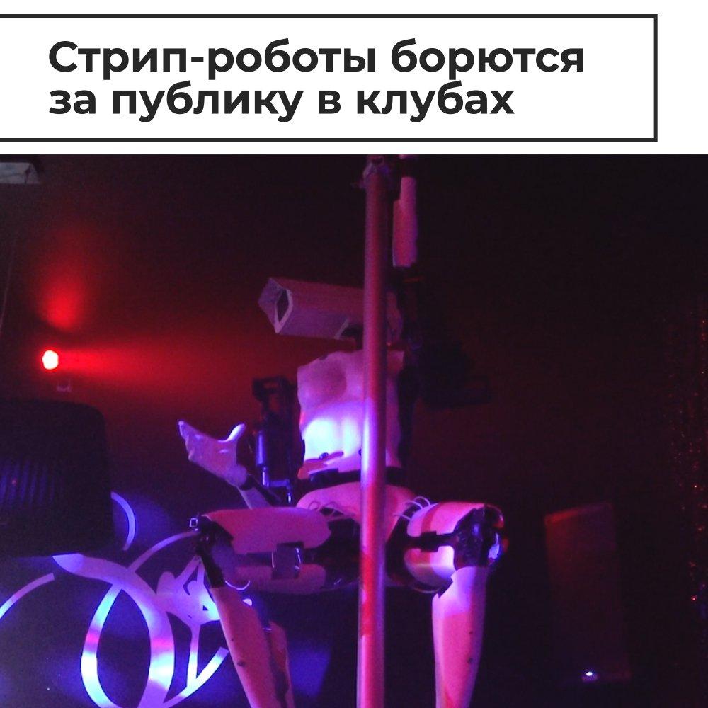 porno-foto-striptizer-poret-vseh-v-klube-mak-video