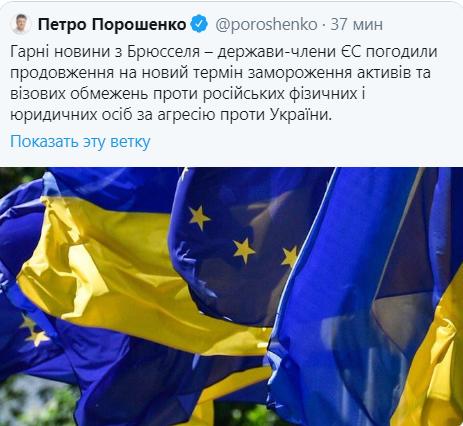 Ми допоможемо, щоб ці люди були покарані, - Зеленський обіцяє зробити все, щоб Антикорупційний суд зосередився на гучних справах - Цензор.НЕТ 227