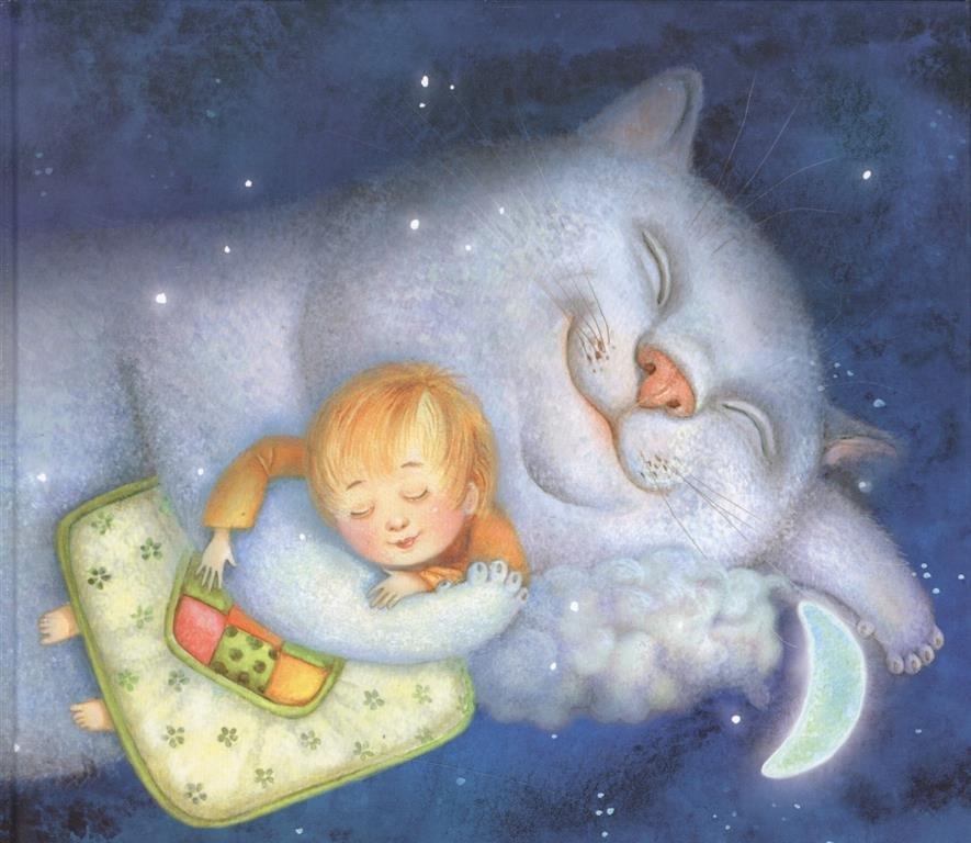 Картинка детские сны