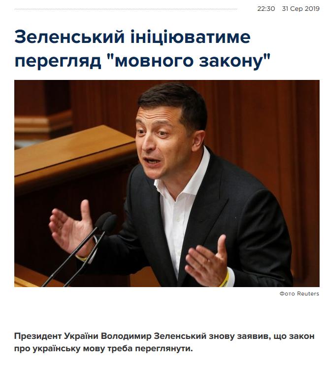 Мы поможем, чтобы эти люди были наказаны, - Зеленский обещает сделать все, чтобы Антикоррупционный суд сосредоточился на громких делах - Цензор.НЕТ 8443