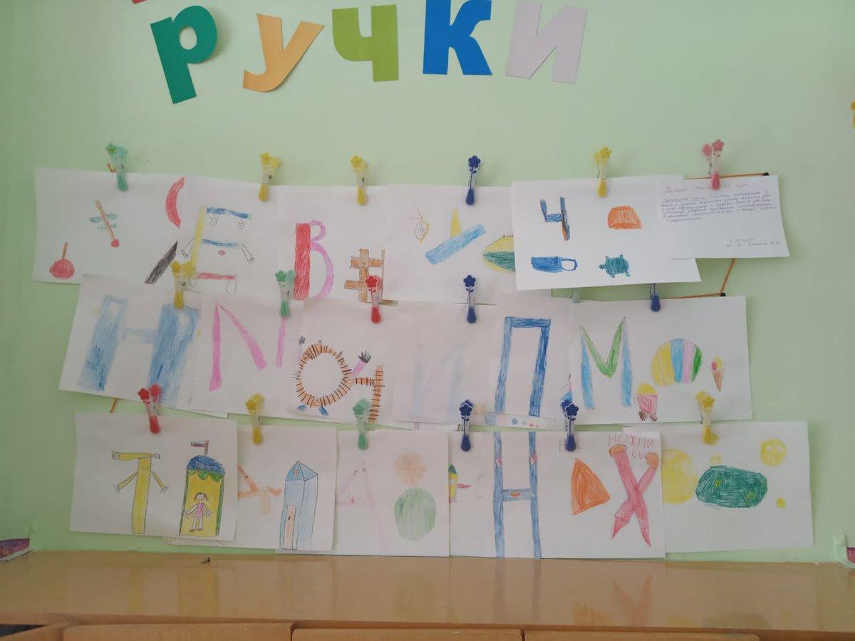 Доброго, рисование в подготовительной группе картинки для азбуки