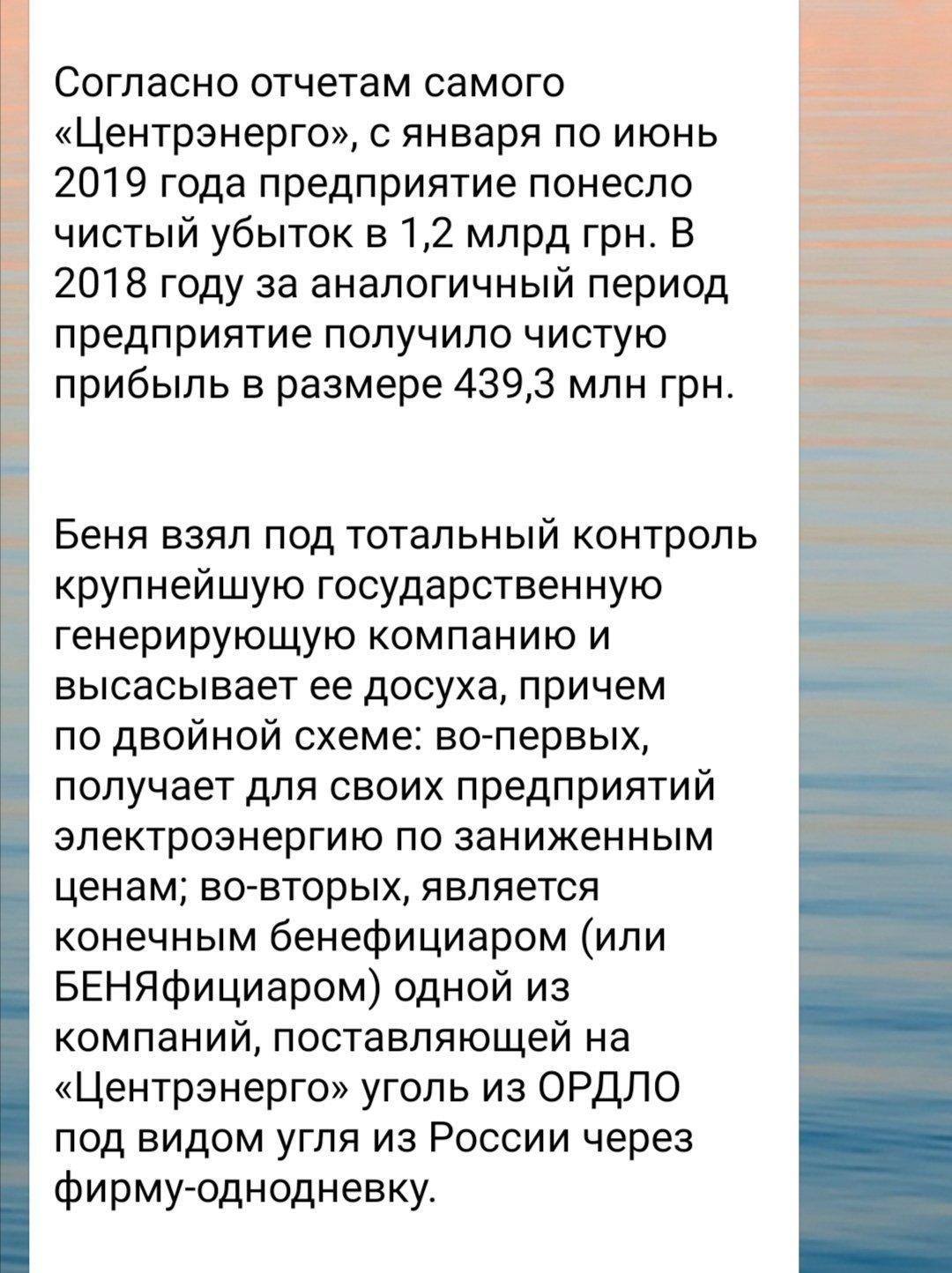 Суд дозволив затримати ексглаву НКРЕКП Вовка, - Ситник - Цензор.НЕТ 578