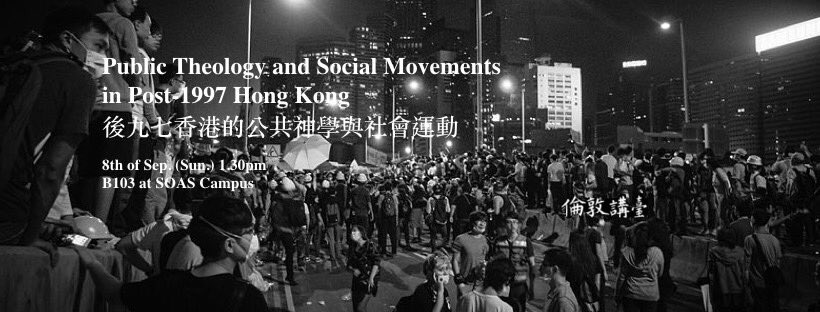 Join us on Sunday 8th Sept 13:30 at SOAS to explore the phenomenon of Protestants' increasing participation in social movements through the use of #publictheology in post-1997 Hong Kong. Speaker @calidachu & Event's info: facebook.com/events/1100362… #FormosaSalon #HongKong