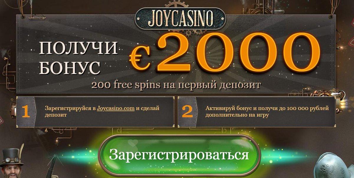 5 при регистрации казино ежедневный бонус казино без депозита