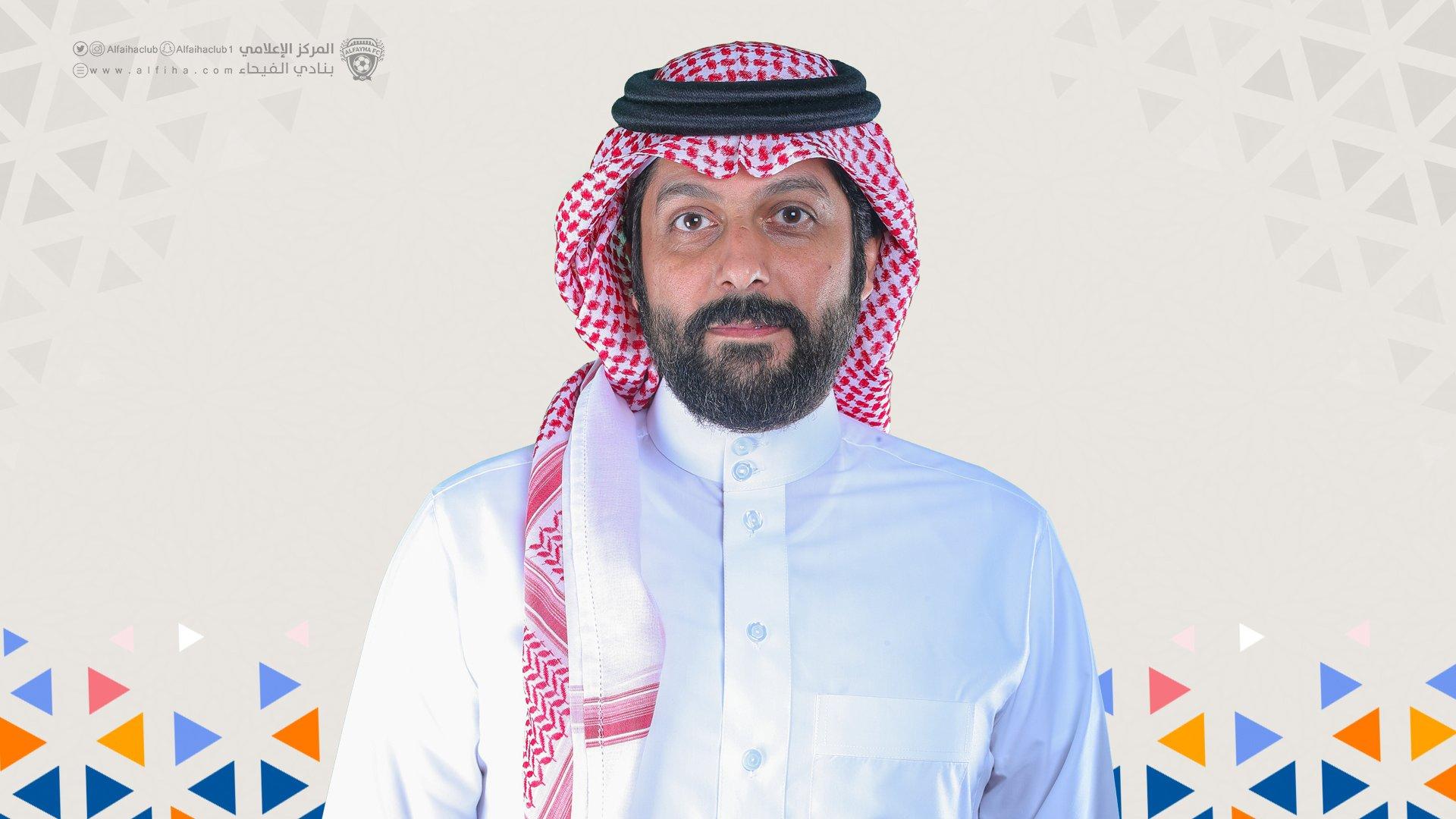 الأستاذ محمد العولة