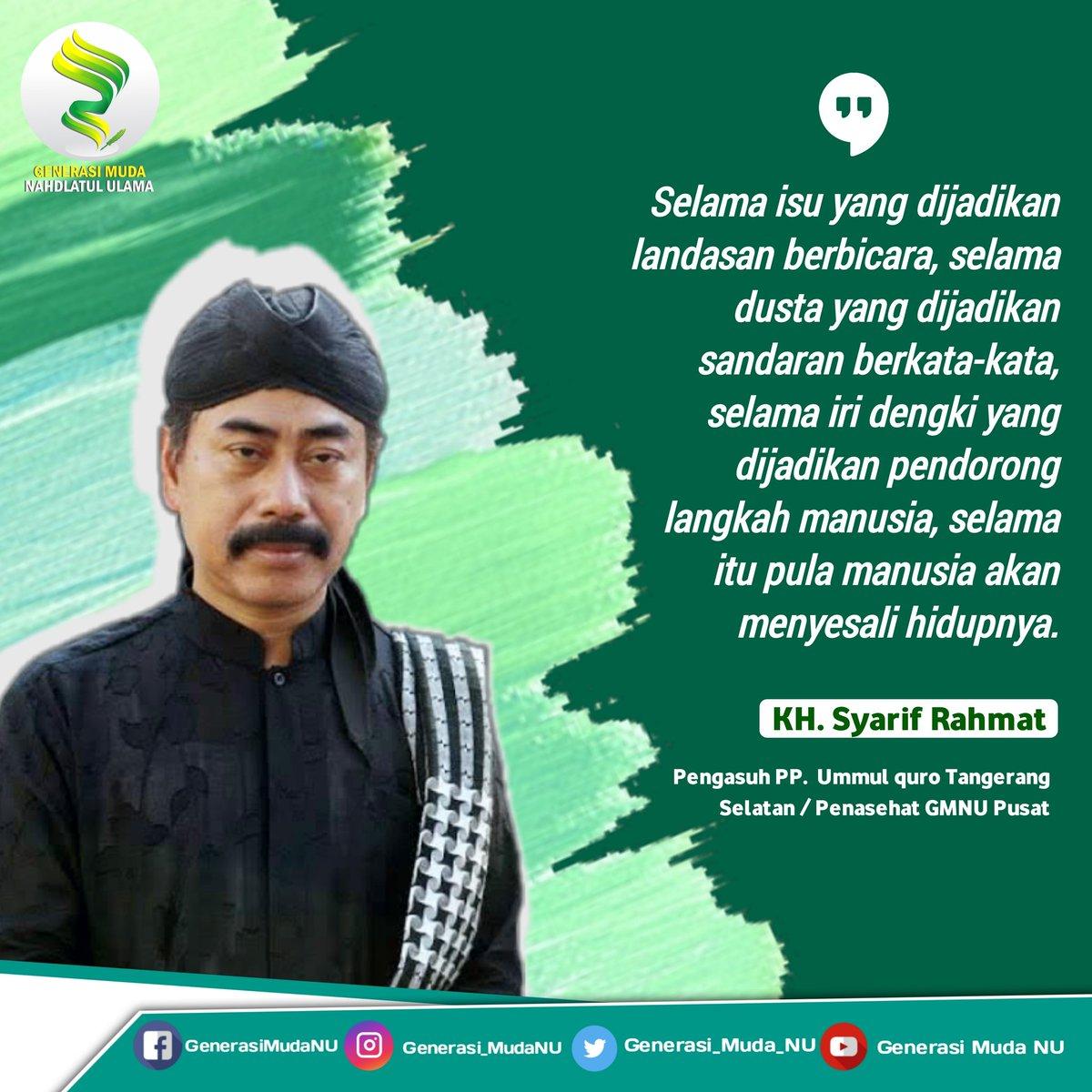 Generasi Muda Nu Lampung Nulampung Twitter