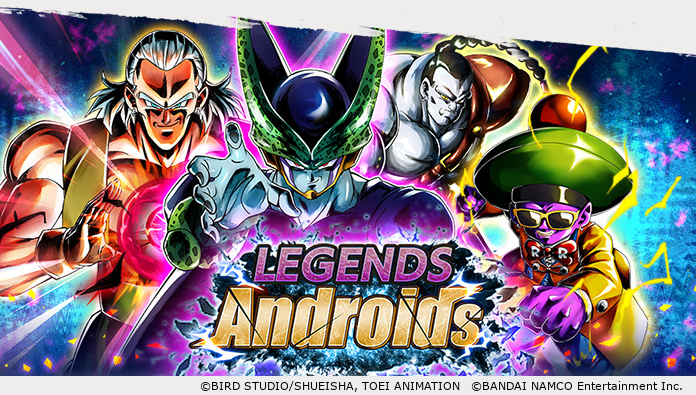 DRAGON BALL LEGENDS (@DB_Legends) | Twitter