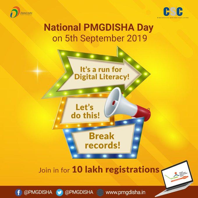 National PMGDISHA Day 5th Sept  - CSC VLE HELP DESK