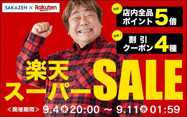 on sale 47d5d 4d74a 大きいサイズのサカゼン楽天市場店 (@SAKAZEN_BT)   Twitter