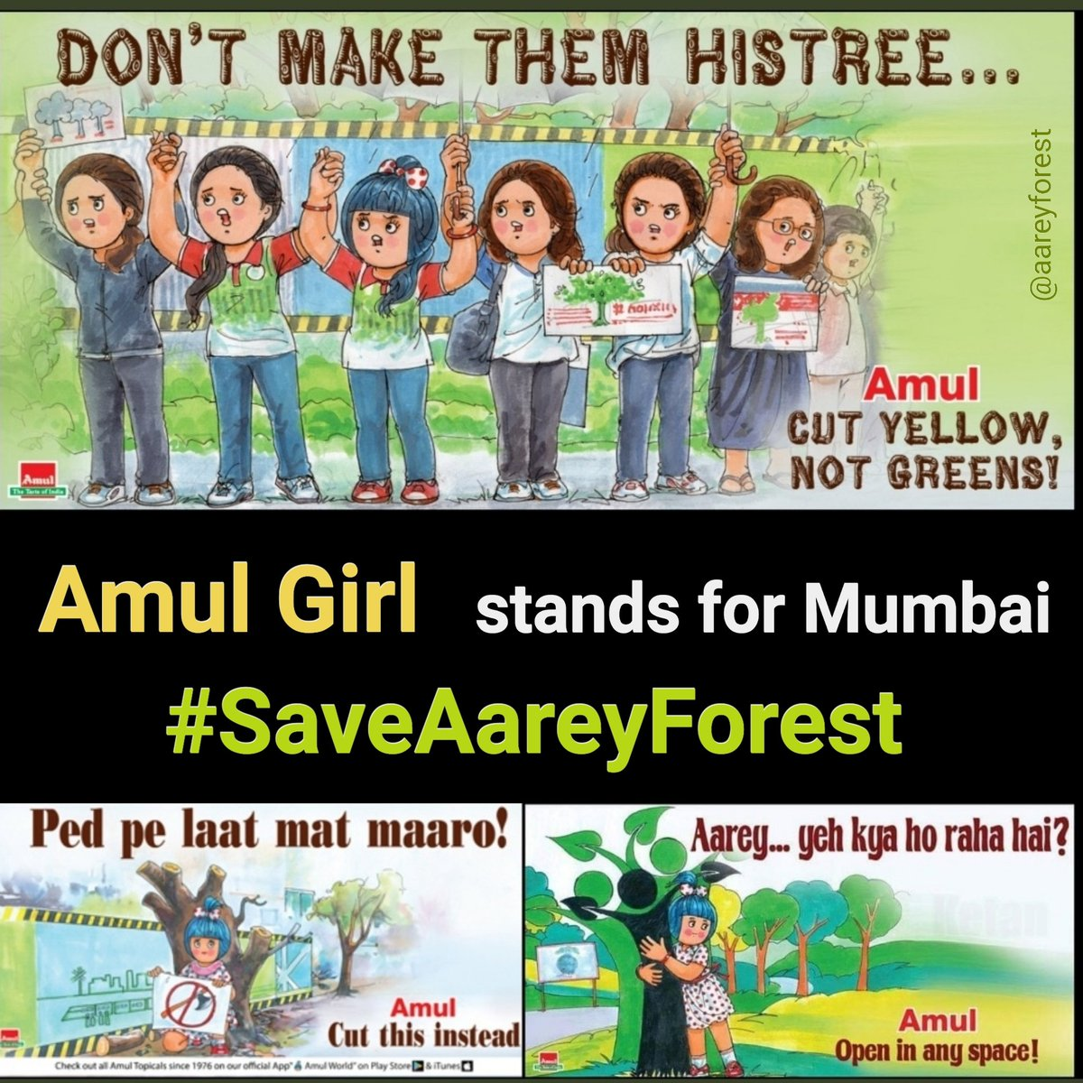 amul hashtag on Twitter