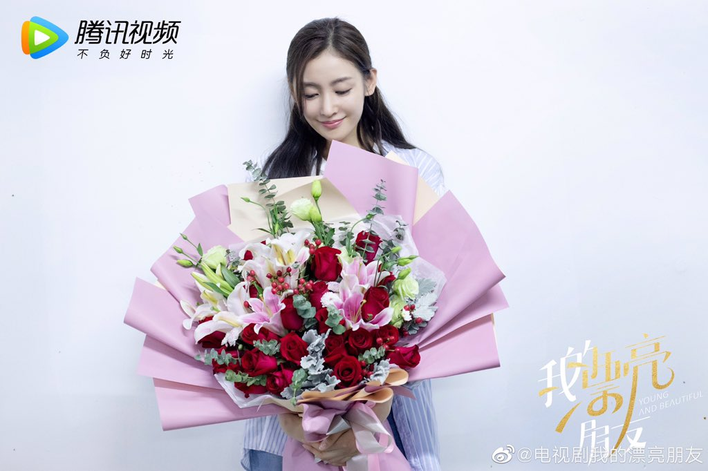 Modern romance #YoungandBeautiful has officially wrapped up filming after 114 days and shares celebratory pics of leads #ZhangTianai, #XuKaicheng, #GaoZhiting, #LiMuchen, and more.   #我的漂亮朋友 #张天爱 #徐开骋 #高至霆 #李沐宸 #crystalzhang #daisyli #cdramapic.twitter.com/qqEnYzgSO3