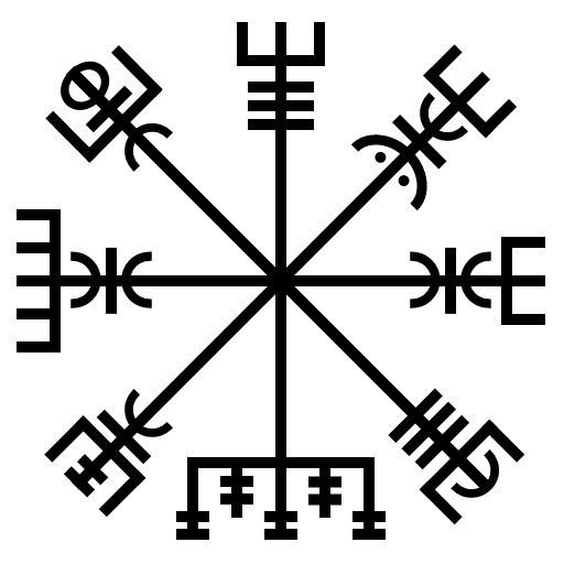 Ulfhednar On Twitter The Vikings Never Used The Vegvisir The First Vegvisir Is Dated To About The 16th Century Long After The Last Viking Died