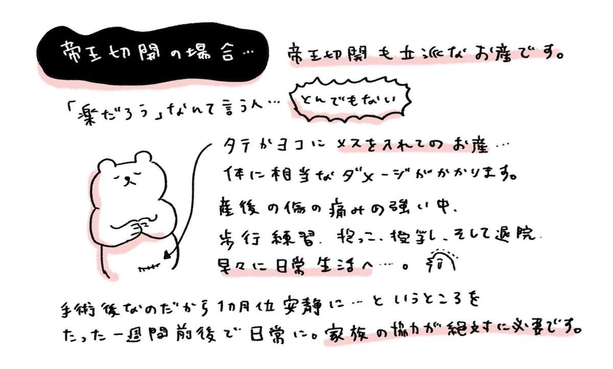 ふるえるとり🐣8/28お産📕8/29書籍発売さんの投稿画像