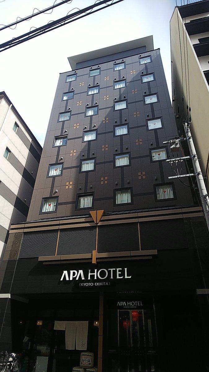 京都 アパホテル アパヴィラホテル〈京都駅前〉(アパホテルズ&リゾーツ)