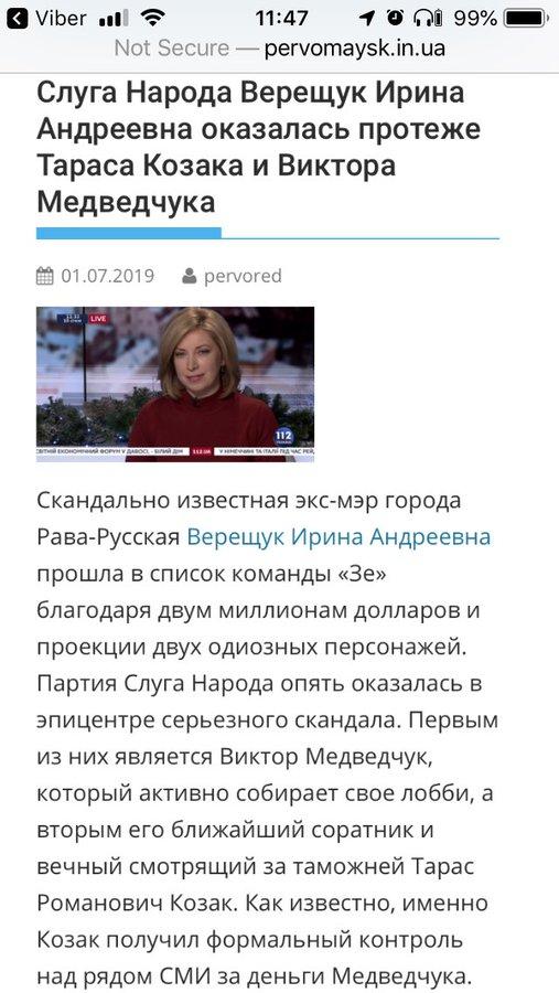 Розблоковано процес приватизації п'яти великих підприємств, в тому числі Одеського припортового заводу, - Милованов - Цензор.НЕТ 5549