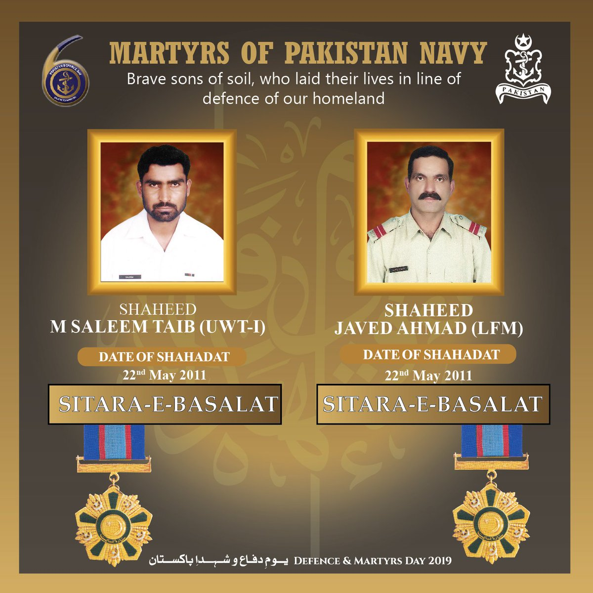 Pakistan Navy (@PakistanNavyNHQ) | Twitter