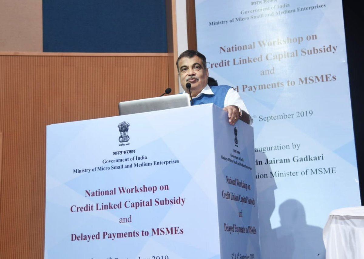 Inaugurated the national workshop on 'Credit Linked Capital Subsidy' and addressed the issues related to 'Delayed Payments of MSMEs' at Ambedkar International Centre, New Delhi